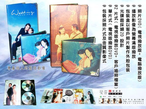 CD盒.JPG