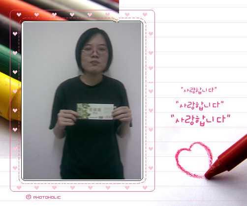 711禮券-阿桂.jpg