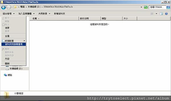 打開隱藏檔案-1.png