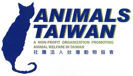 animal taiwan