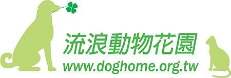 doghome