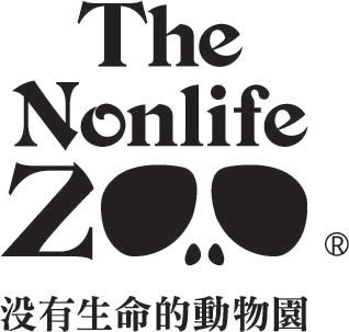 the nonlife zoo.jpg