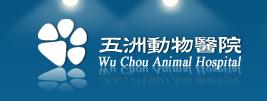 五洲logo1.jpg