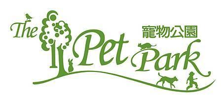 寵物公園logo.jpg
