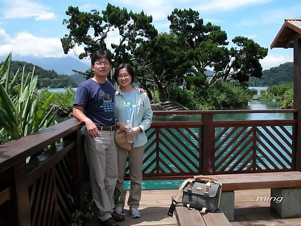 六年前日月潭拉魯島