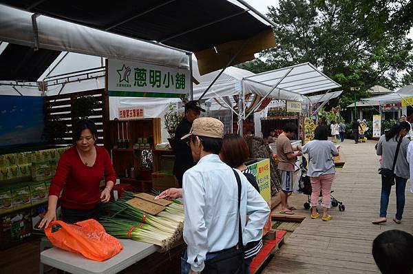 2014綠色博覽會