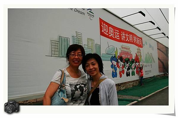 北京奧運建築物外圍