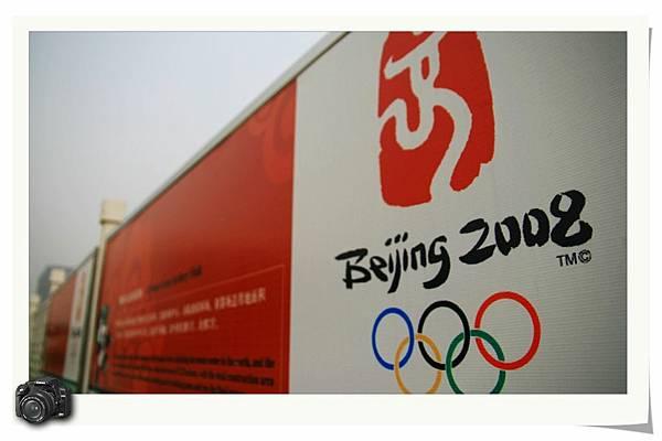 2008北京奧運