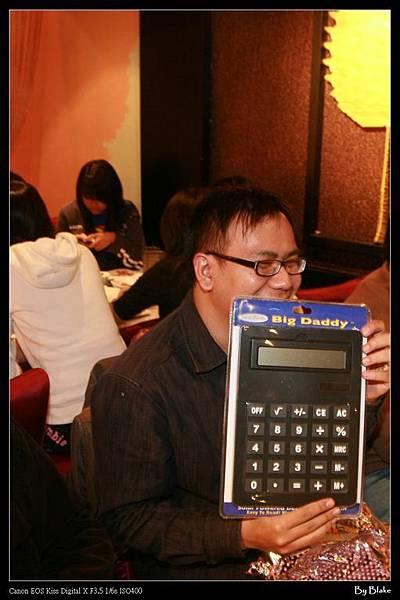 超大A4簡易型計算機