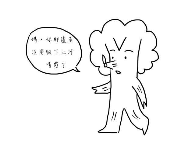 m1拷貝.jpg