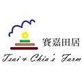5.正式上傳版tsaichiafarm賽嘉田居