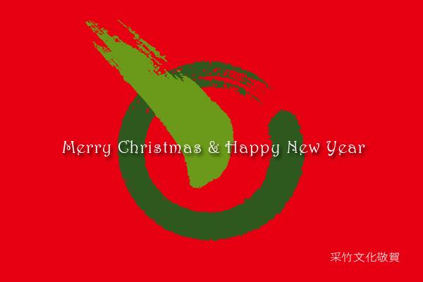2012聖誕.jpg