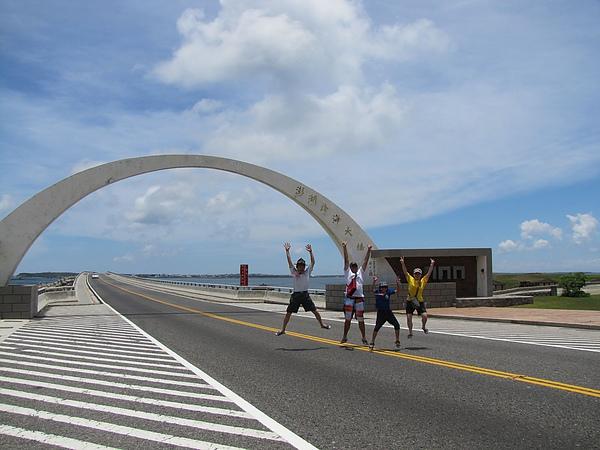澎湖跨海大橋.jpg
