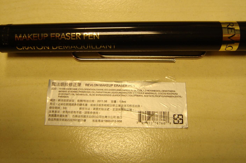 DSC030.JPG