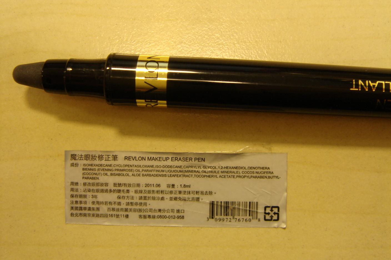 DSC031.JPG