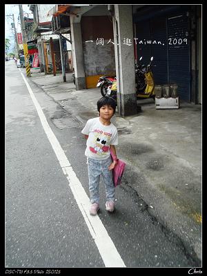 DSC08036.jpg