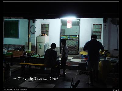 DSC08172.jpg