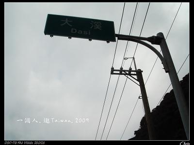 DSC08267.jpg