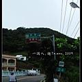 DSC08423.jpg