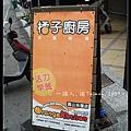 DSC08605.jpg