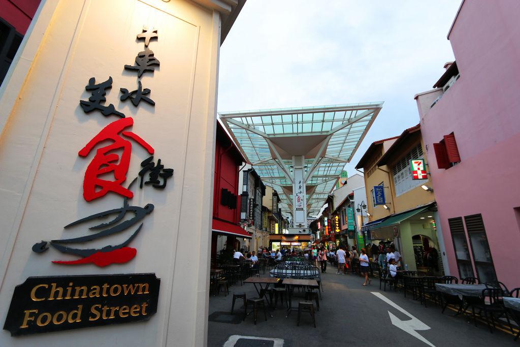 新加坡必去牛車水佛牙寺麥士威海南雞飯06.jpg