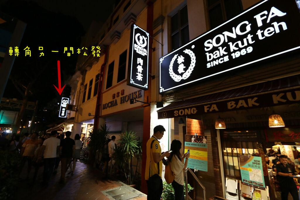 新加坡夜景金沙燈光秀克拉瑪頭松發肉骨茶21.jpg