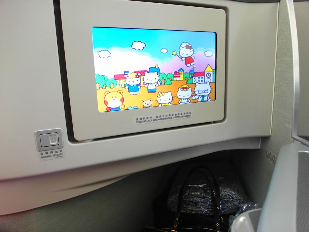 長榮航空直飛美國休士頓KITTY機星空機商務艙桂冠皇璽艙首航46.jpg