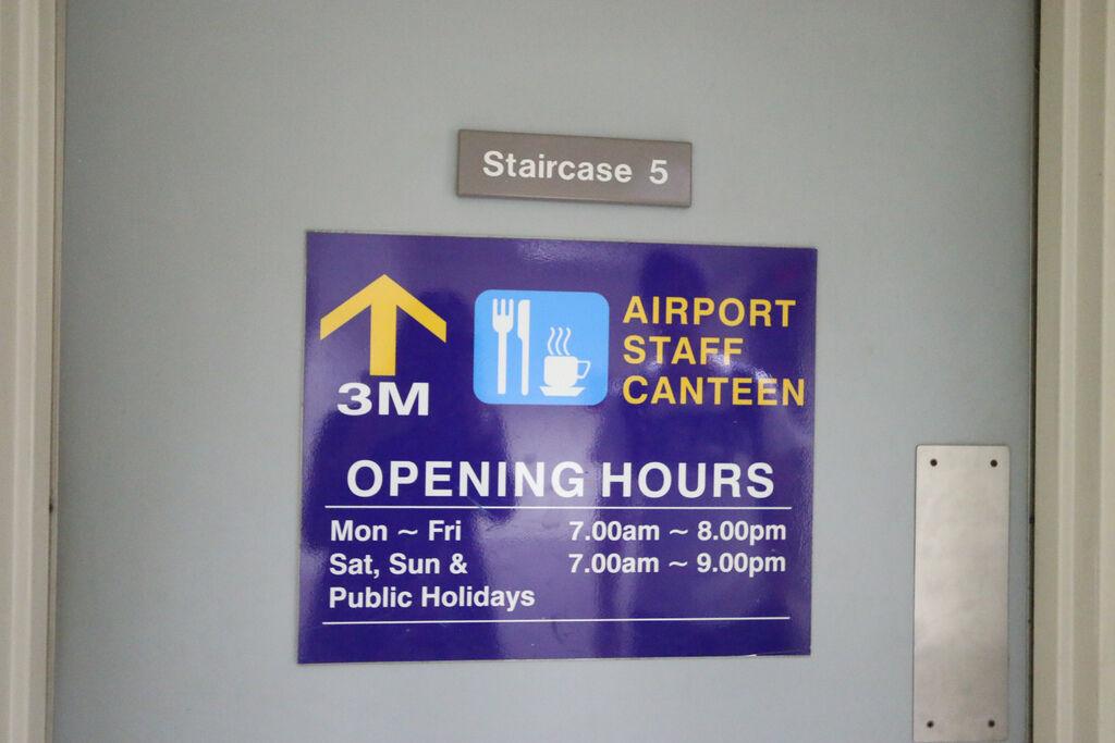 新加坡樟宜機場員工餐廳航廈美食街08.jpg
