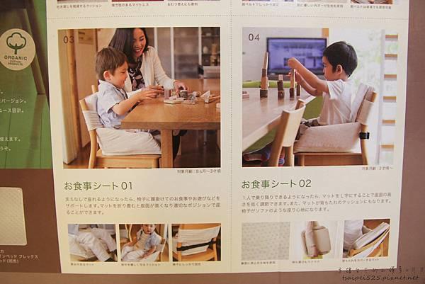日本farska床中床開箱心得分享