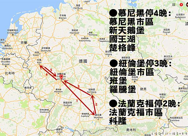 德國旅遊地圖.png