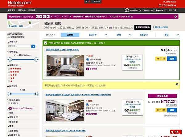 HOTEL訂票3.jpg