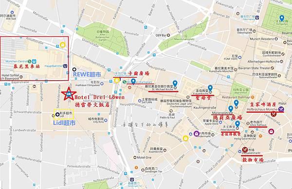 慕尼黑飯店地圖.jpg