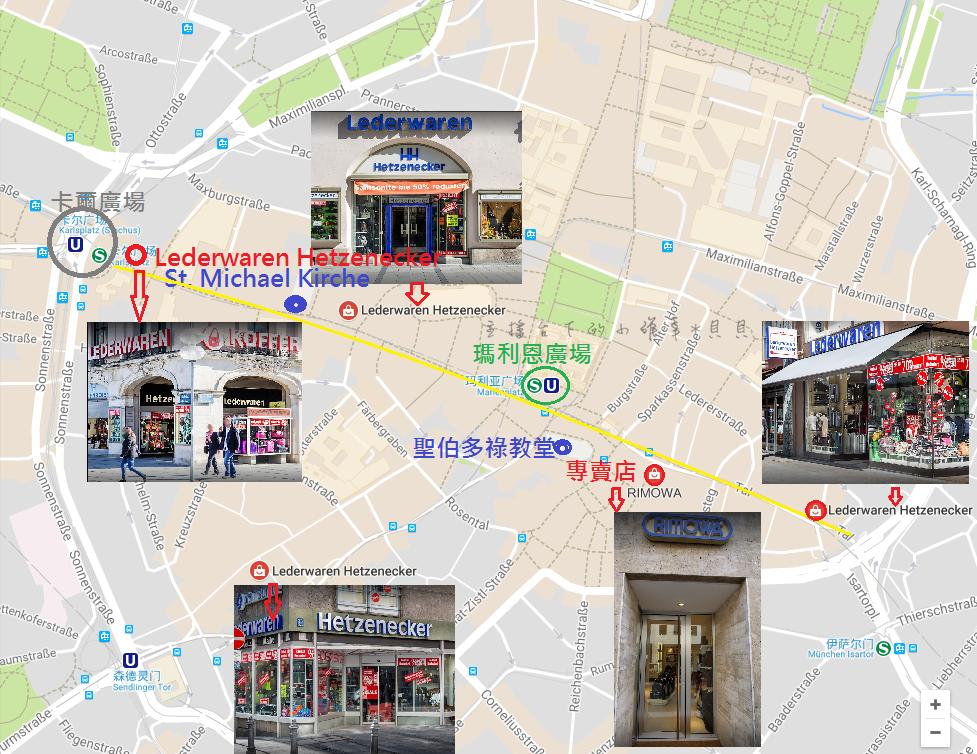RIMOWA_MAP.png