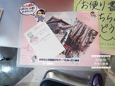 20140126~0130日本青森東京依相機 全部相片匯集 (1517)a