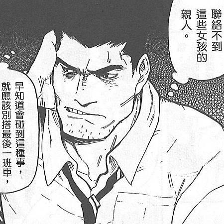 02木場修太郎