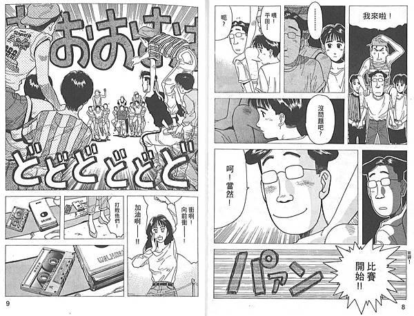 06平田-1