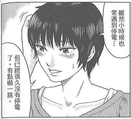 03遠野果穗
