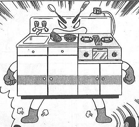 17-2廚房人