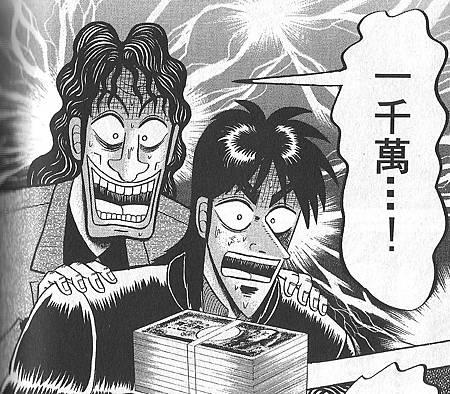 0011 村岡隆