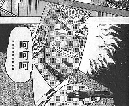 0004 利根川幸雄