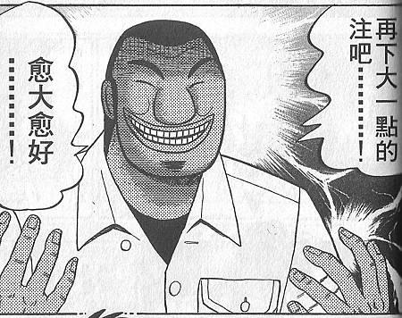 0006 大槻