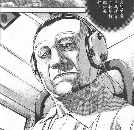 0010 熊茂