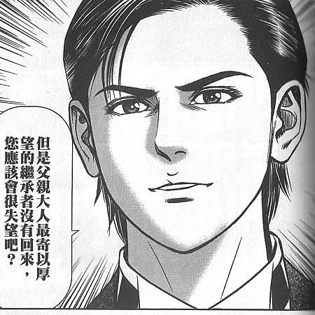 0002 慎太郎