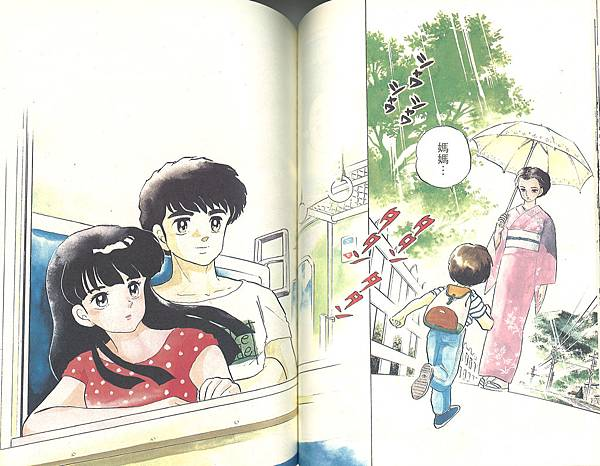 後來 日文 版
