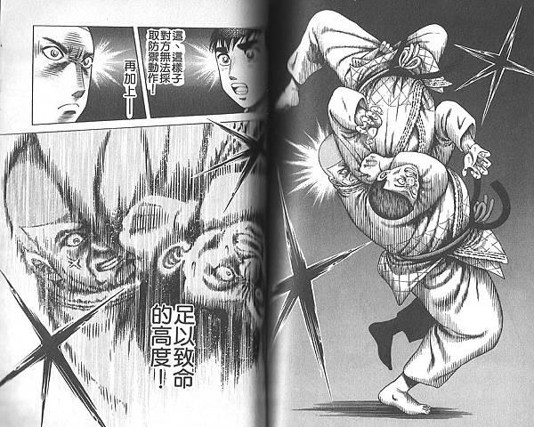 0009第四柔道部赤川一郎