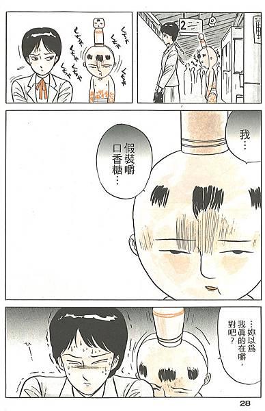 002小芥子