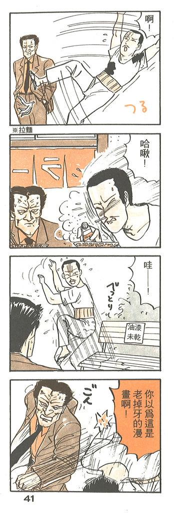 004牛田