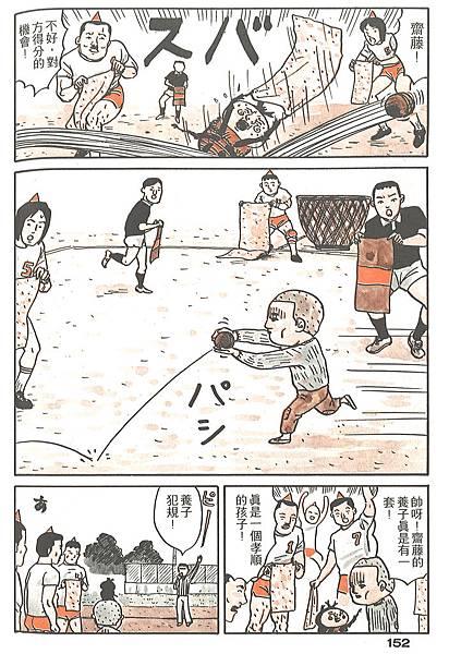 009齋藤養子