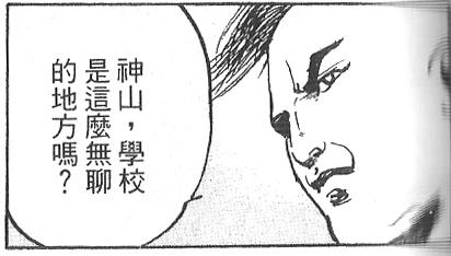 02林田.jpg