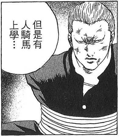 03前田.jpg